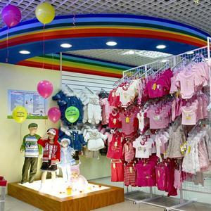 Детские магазины Фирово