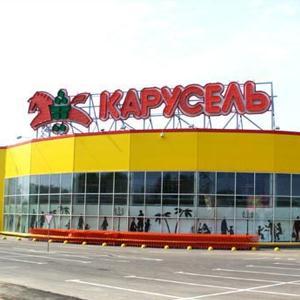 Гипермаркеты Фирово