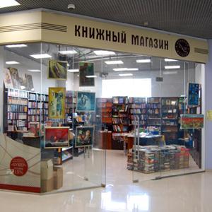 Книжные магазины Фирово