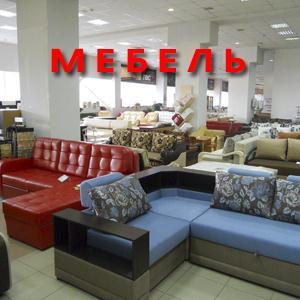 Магазины мебели Фирово