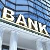 Банки в Фирово