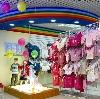 Детские магазины в Фирово