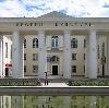 Дворцы и дома культуры в Фирово