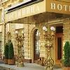 Гостиницы в Фирово