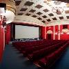 Кинотеатры в Фирово
