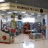 Книжные магазины в Фирово
