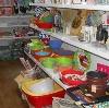 Магазины хозтоваров в Фирово