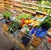 Магазины продуктов в Фирово
