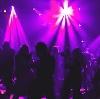 Ночные клубы в Фирово