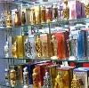 Парфюмерные магазины в Фирово