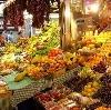 Рынки в Фирово