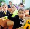 Школы в Фирово