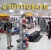 Спортивные магазины в Фирово