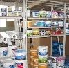 Строительные магазины в Фирово