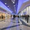 Торговые центры в Фирово