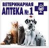 Ветеринарные аптеки в Фирово