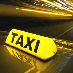 Такси Фирово