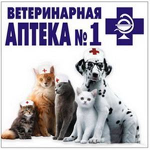 Ветеринарные аптеки Фирово